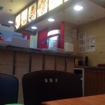 Sushiak Restaurante Japones