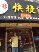 168 Express Hotel Xi'an Xianyang International Airport