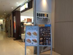Doutor Coffee Shop Kansai Rosai Byoin