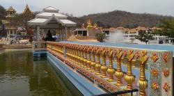 Wat Khao Din
