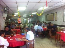 Restoran Hiang Kang