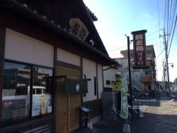 Soba Dokoro Shinano Midoricho