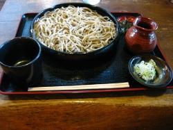 Memmoto Inakaya