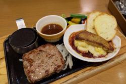 Coco's Akihabara