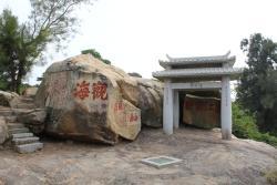 Xujiang Xiaowo