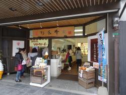 Sugiyohoen, Dazaifu
