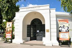 Ang Panubli-on Roxas City Museum