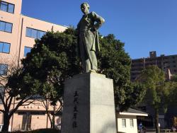 Tomoatsu Godai Statue