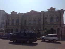 Irkutsk Town History Museum