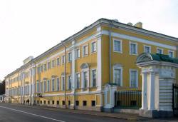 Collectors' Museum