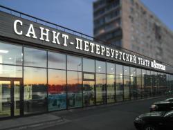 """Санкт-Петербургский театр """"Мастерская"""""""