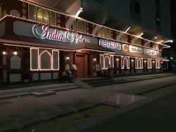 India Palace Al Salam