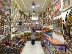艺术精品店
