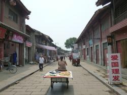 Hancheng Village