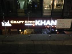 Craft Beer Khan
