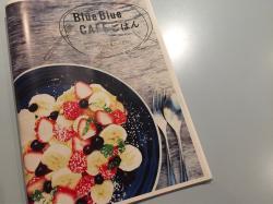 Blue Blue Cafe
