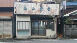 Kitayamashokudo