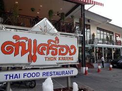 Thonkrueng