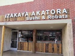 Izakaya Akatora