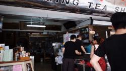 Xiang Ming Tea House