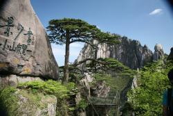 Qingtan Peak