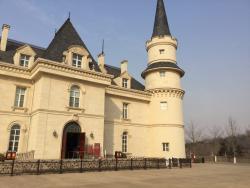 Beijing Chateau Changyu Afip Global