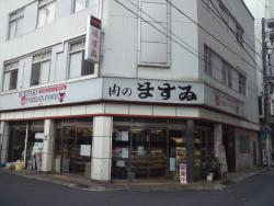 Nokuno Masui