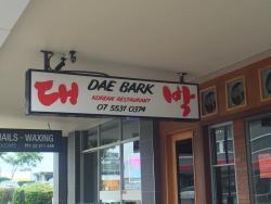 Dae Bark