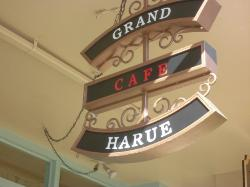 ‪Cafe Grand Harue‬