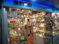 Sino Center