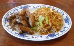 Vina Asian Restaurant