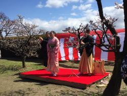 Former Uchiyama Residence