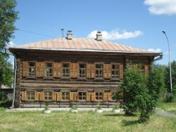 History Museum Tray Trade House Khudoyarovykh