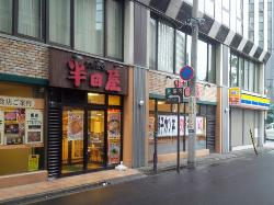 Handaya Sendai Honcho