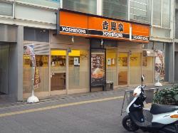 Yoshinoya Sendai East Entrance