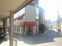 McDonald's Komaba-Todaimae
