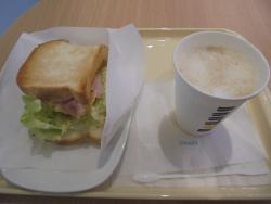 Doutor Coffee Shop, Tsu Station Chum
