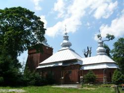 Orthodox Church of St. Michael the Archangel