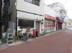 Cafe Kamakurabigaku