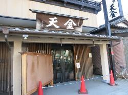 Tenkin Main Shop