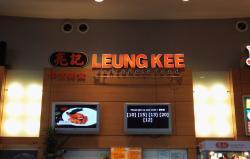 Leung Kee