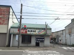 Amataro Shokudo