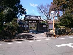 Ishiyakushi-ji Temple