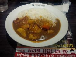 Coco Ichibanya Sendai San Mall Ichiban-Cho