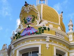 Palacio da Cultura Sonia Cabral