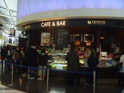 PRONTO Kansai International Airport Airside