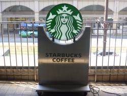 Starbucks, Kumamoto New-S