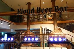 Kloud Beer Station