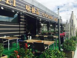 Restaurante Wei