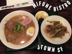Mifune Bistro